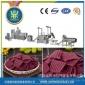 供应DSE系列紫薯锅巴生产线