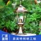 太阳能柱头灯 户外防水墙头灯 方形围墙灯 家用庭院墙头灯